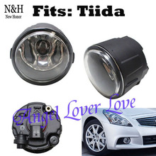 Fog Lights Lamps w/ H11 Halogen Bulbs For Nissan Infiniti (Fits: Tiida)One Pair Replacement Parts