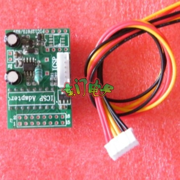 ICSP Adapter RT809F ISP Programmer Reprogrammed Interface Board PIC MCU Series - House store