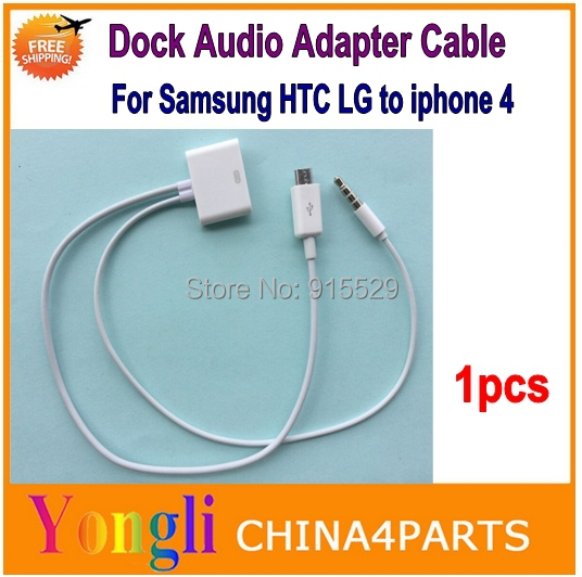 Micro usb 30 pin dock Charger adapter Audio Output Cable Samsung Galaxy S4 S3 Note 2 N7100 HTC LG iphone 4 - HK-China4Parts-Factory store