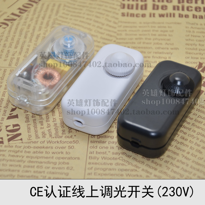 Table Lamp Dimmer Switch Switch For Table/desk Lamp