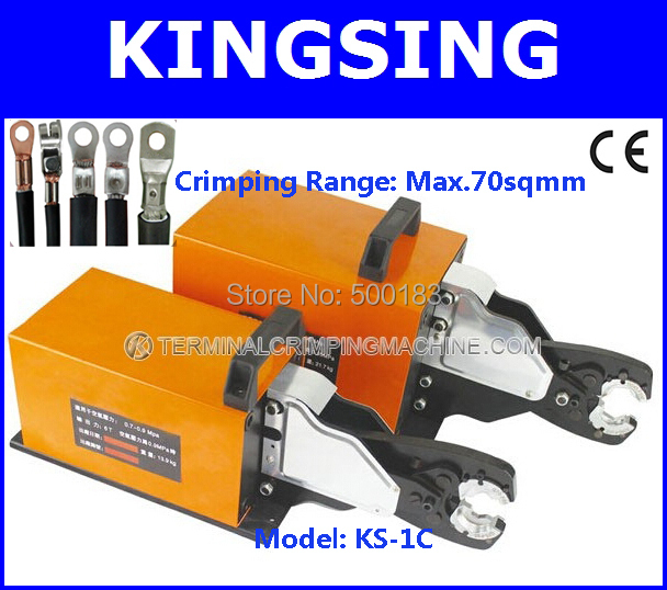 High Quality Semi-automatic Terminal Crimping Instrument KS-1C + Free Shipping by DHL air express (door to door service)(China (Mainland))