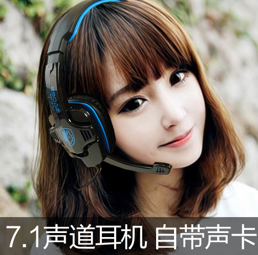 NEW Sa 901 Usb Game Headset consumer electronics With Independent Sound Headset Computer Esports Wheat Microphone