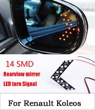 Buy 2pcs!14SMD 5colors LEDs Renault Koleos Car Indicator Turn Signal Arrow Panel Side Mirror Waterproof Light Lamp for $4.75 in AliExpress store