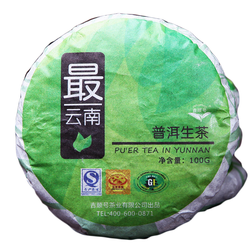 New Coming 2012yr Jipu tea most Pu'er raw tea cake 100g health raw cake tea(China (Mainland))