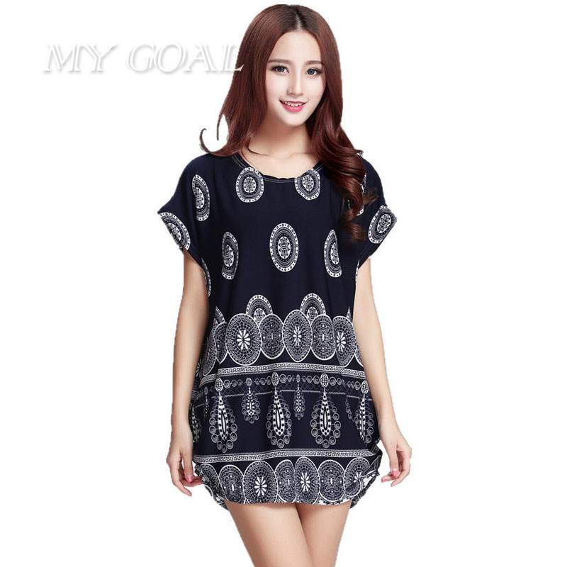 Maternity Tops T shirt For Pregnant Women Clothes Casual Loose Print Tee Top Maternity dress plus size for pregnancy(China (Mainland))