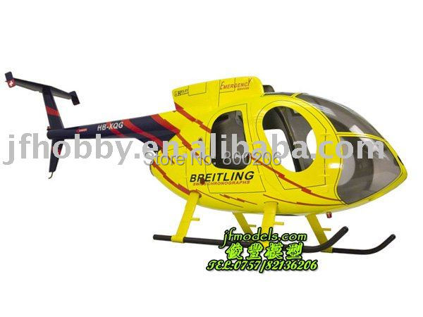 rc gas Helicopter AIRWOLF fuselage HUG HCE-500E wolf engine class 46(50)(China (Mainland))