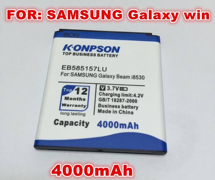 KPS 4000mAh EB585157LU Battery For SAMSUNG Galaxy Beam win I8530 i8552 i8558 i8550 i869 etc Phones(China (Mainland))