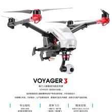 WALKERA VOYAGER 3 Quadcopter Drone with 4K HD Camera Devention FPV Quadcopter VS DJI Phantom 3 Inspire one Pro Drones (China (Mainland))