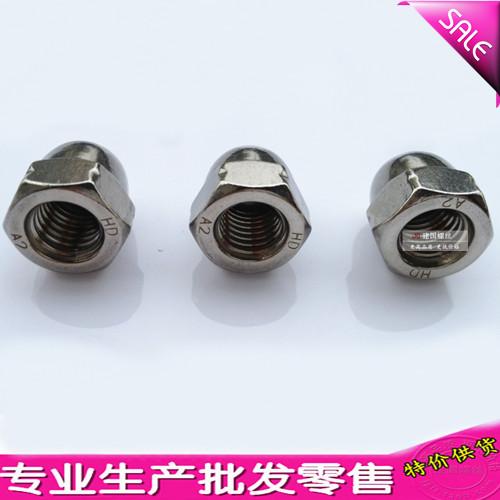 Здесь можно купить  304 stainless steel cap nuts cap nut decorative nut M3M4M5M6M8M10M12M14  Аппаратные средства