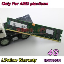Brand New 4GB DDR2 PC2-6400 800MHz For Desktop PC DIMM Memory RAM 240 pins For AMD System High Compatible(China (Mainland))