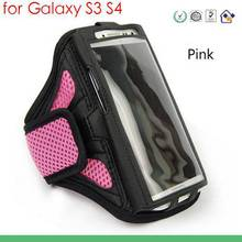Running Sport Gym Armband Case for Samsung Galaxy S3 i9300 S4 i9500 Jogging Adjustable Arm Band Cell Phone Bags