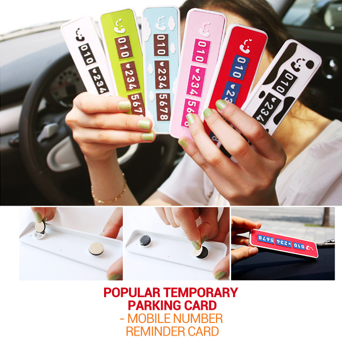 "Novel temporary car parking ""CALL ME"" sticker car shift contact phone number notice post plate park car accesories four colors(China (Mainland))"