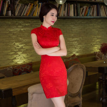 Buy New Arrival Vintage Chinese Style Women Mini Cotton Cheongsam Qipao Summer Novelty Print Sexy Dress S M L XL XXL F081238 for $20.91 in AliExpress store