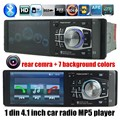 new 4 1 inch TFT HD screen car radio bluetooth car mp5 player USB SD 1080P