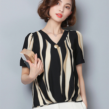 Buy Female Chiffon Blouse Casual Striped Shirt 2017 Summer Loose Short Sleeve Blouses Women V-Neck office work wear Tops Blusas for $17.65 in AliExpress store