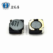 50 PCS/LOT SMD power inductor 5 d28 470 uh word 471 6 * 0.2 3 mm PS5D28-471 mt shielding - IC components sales store