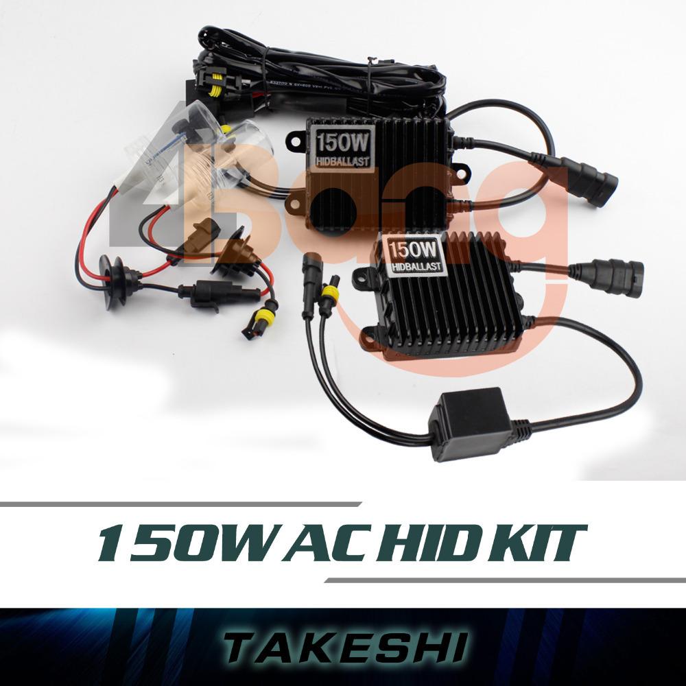 Super Bright 12V 150W AC 9005 H10 HB3 Xenon Light HID Replacement Kit Headlight 4300K 6000K 8000K 10000K 12000K High Power