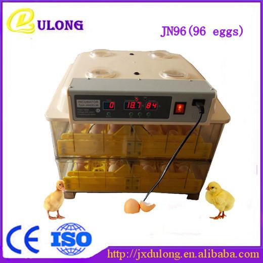Инкубатор для куриных яиц Dulong 96 CE JN96 инкубатор какой фирмы лучше купить