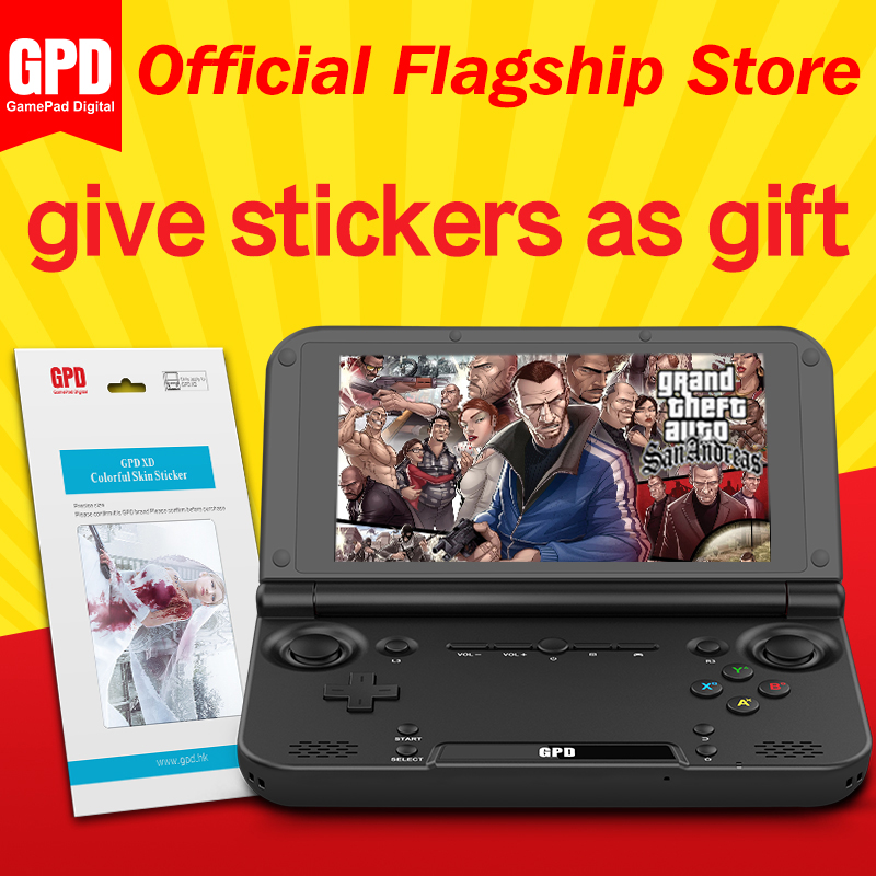 GPD XD RK3288 2GB/16GB 5 Inches H-IPS Screen Android Handheld Game Player Video Game Console Buy One Get One Sticker (Black)(China (Mainland))