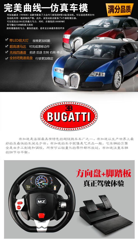 buy 2014 bugatti veyron 1 14 gravity suspension steering whe. Black Bedroom Furniture Sets. Home Design Ideas