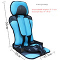 Plus Size 0 12 Years Old Baby Car Seat PP Cotton Filling 10 Optional Color Comfortable