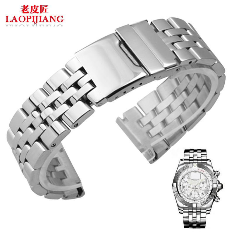 Stainless steel watchband A3733012 Folding buckle Solid stainless steel watchband Universal interface  Watch accessories<br><br>Aliexpress