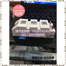 LUH75G1201 LUH75G1201Z new original South Korea imported quality goods bag mail LS brand IGBT module - Integrated circuit technology service center store