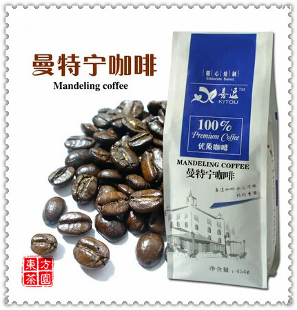 454g DarkRoasted Top Quality Original Mandeling Coffee Bean Cooked Coffee Bean Slimming Coffee Slimming Coffee Free