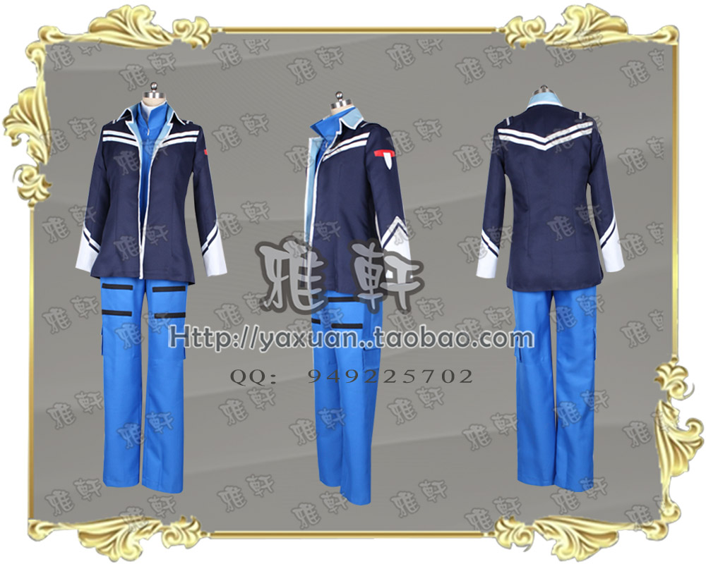 New Arrival Phoenix Wright: Ace Attorney Clay Terran Cosplay Costume