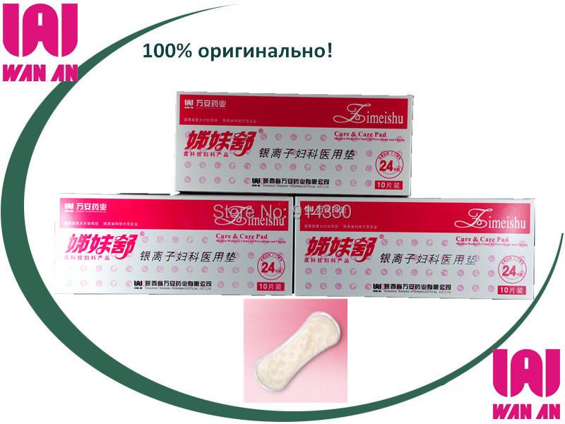 Гигиенический товар для женщин 60 = 6 zimeishu