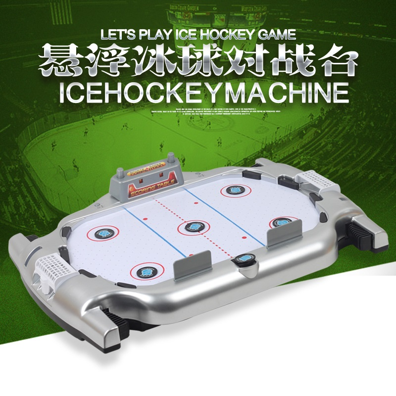 Interactive toy Suspended ice hockey Electric Electronic score Desktop games<br><br>Aliexpress