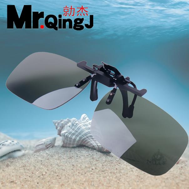 Ultra-light sunglasses myopia sun glasses olpf polarized sunglasses clip diaoyu mirror