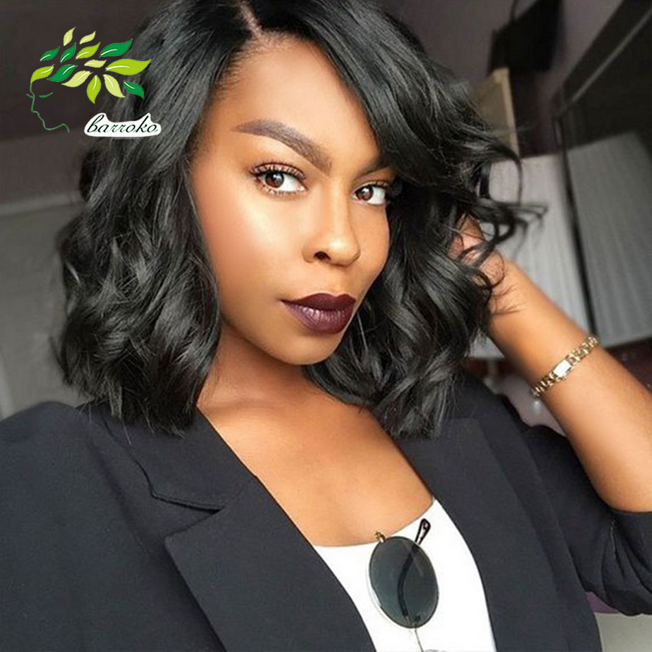 8 inch weave bob hairstyle hair is our crown 8 inch weave bob hairstyle inch brazilian body wave 100g human hair weaves 2016 trendy pmusecretfo Choice Image
