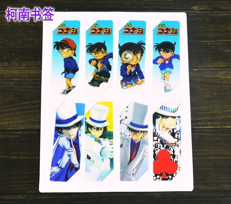 Закладка для книг 100pack /Hatsune Miku