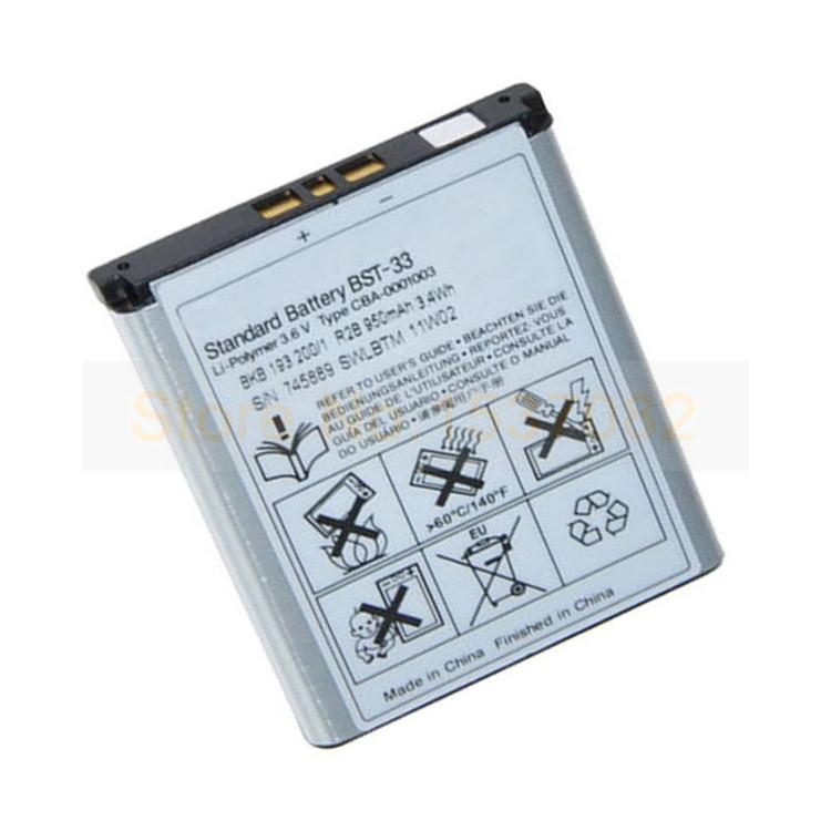 Original BST-33 BST 33 BST33 Phone Battery for Sony Ericsson K550i k790a M600i P1i P990i S500i TM506 W300i W610i bst 33 Bateria(China (Mainland))