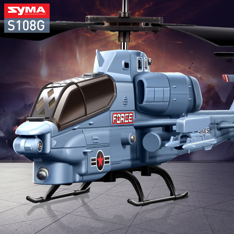 Original SYMA S108G 3.5CH Mini Simulation Army RC Helicopters Cobra Choppers Military Toys for Kid(China (Mainland))