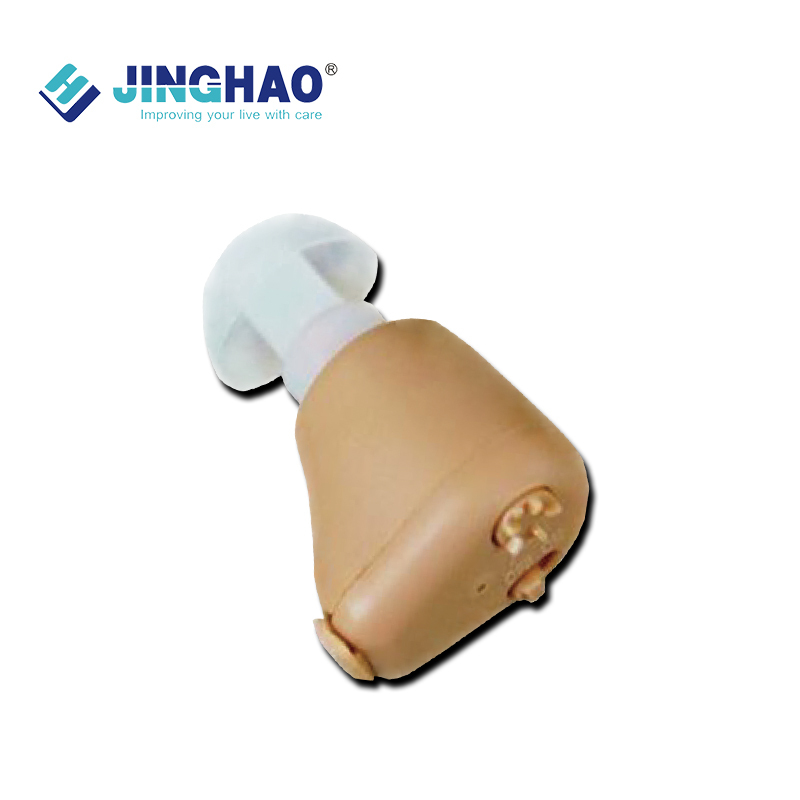 Mini rechargeable hearing aid with beige color for youngs<br><br>Aliexpress