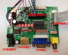 Car monitor vga kit belt 7 lcd reversing drive board diy car pc(China (Mainland))