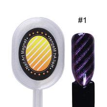 22 стиля Экстра толстые магнитные палочки инструменты для Гель-лак для ногтей с эффектом «кошачий глаз» полировка магнитная ручка Волшебная...(China)