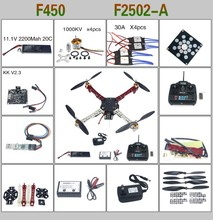 F02502-A Full Set RC Helicopter Drone Kit KK V2.3+1000KV Motor+30A ESC+Lipo+ F450 Flamewheel+6Ch TX & RX+ 1045 Propeller(China (Mainland))
