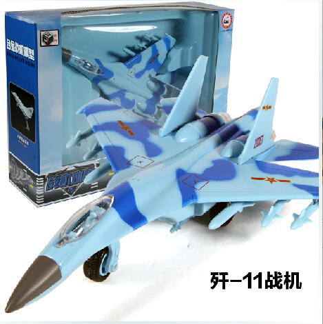 CAIPO simulation Alloy back J-11 aircraft model sound and light back toys Jian Shi fighter Chinese fighter 005(China (Mainland))
