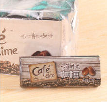 Fragrant coffee beans imported of chewing sugar candy casual snacks