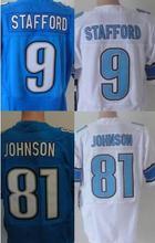 New men's 9 Matthew Stafford 20 Barry cheap Sanders 81 Johnson jersey Best Quality size M L XL XXL XXXL(China (Mainland))