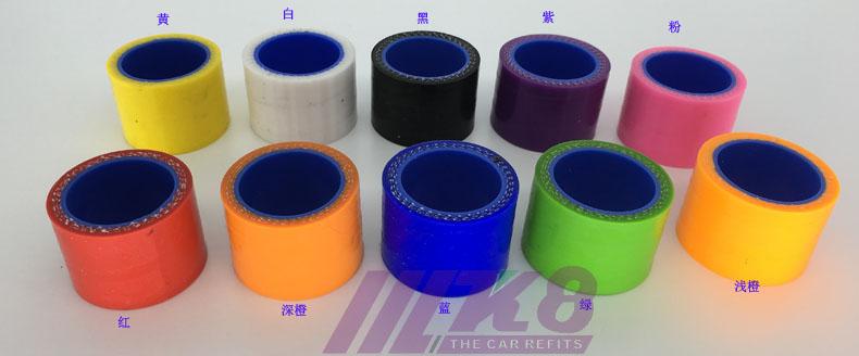 Прямые горб силиконовый шланг турбо муфта воздухозаборника ID : 32 мм 45 мм 51 мм 57 мм 63 мм 70 мм 76 мм 83 мм 89 мм 96