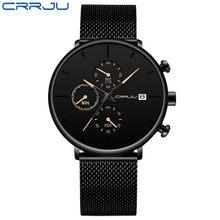 CRRJU mode montre hommes étanche mince maille sangle minimaliste montres-bracelets pour hommes Quartz sport montre horloge Relogio Masculino(China)