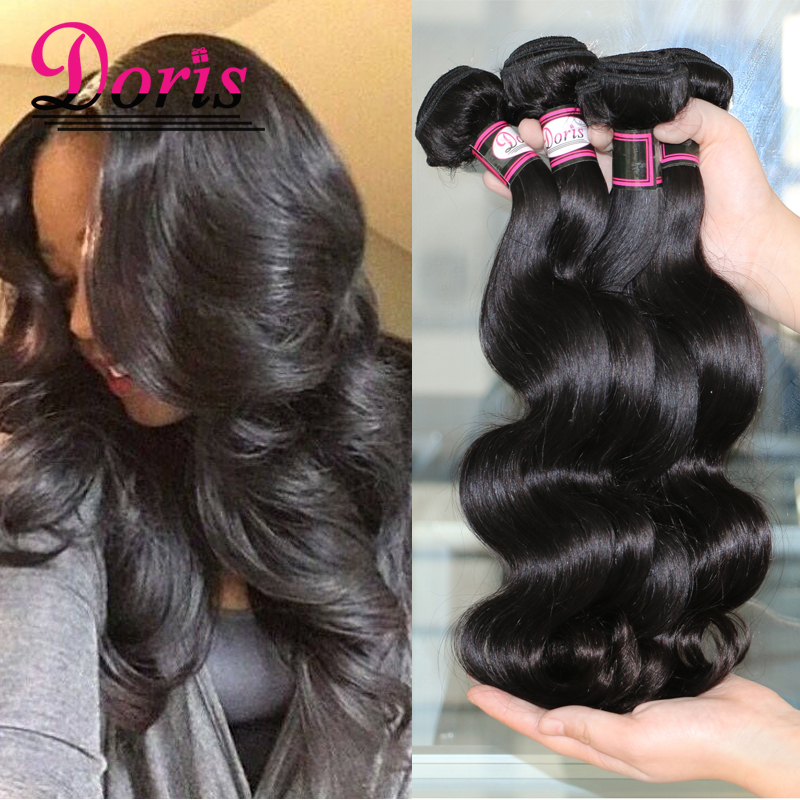 mocha hair brazilian body wave 7a grade brazillian virgin hair body wave 4 Bundles queens Cheap Human Hair weaves for sale(China (Mainland))