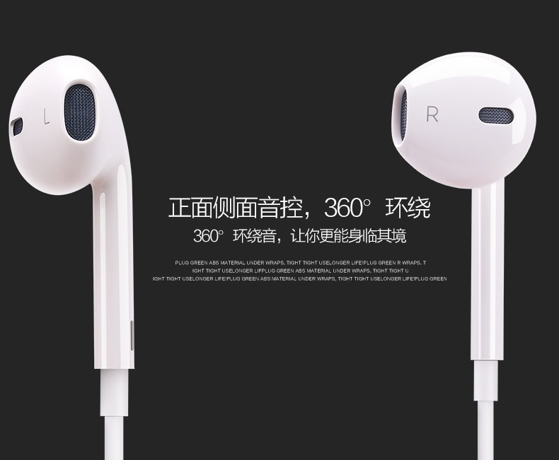 Fashionable Earphone 3.5mm with microphone for IOS Clear Bass Earphones For Cellphone and mp3 mp4 with High Quality  Sound