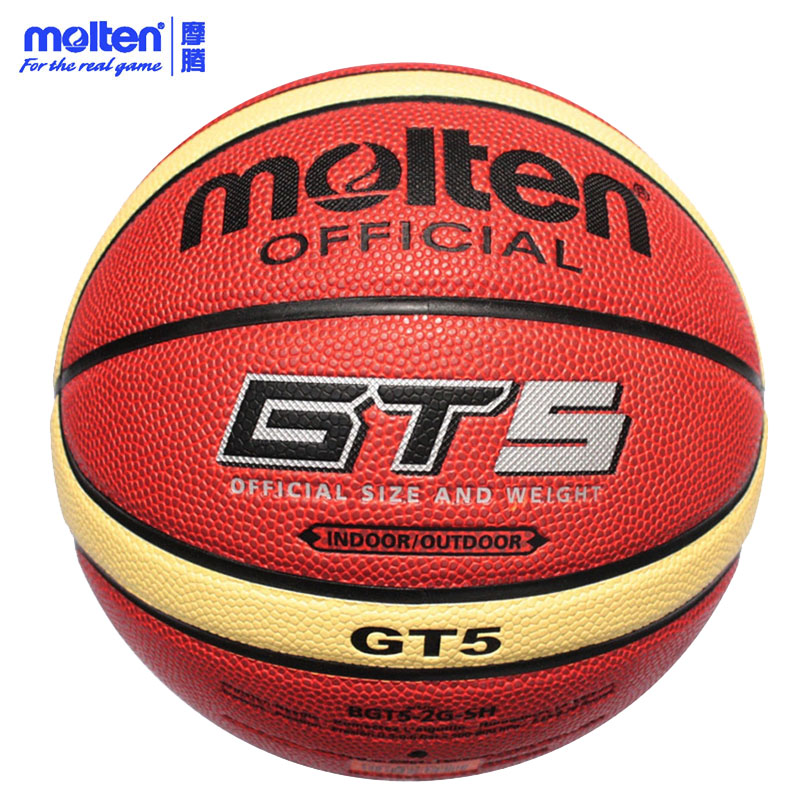 2016 Molten GT5 Men's Basket Basketball Ball Size 5 Ray Allen PU Leather Indoor Outdoor Basketball With Ball Net+Needle(China (Mainland))