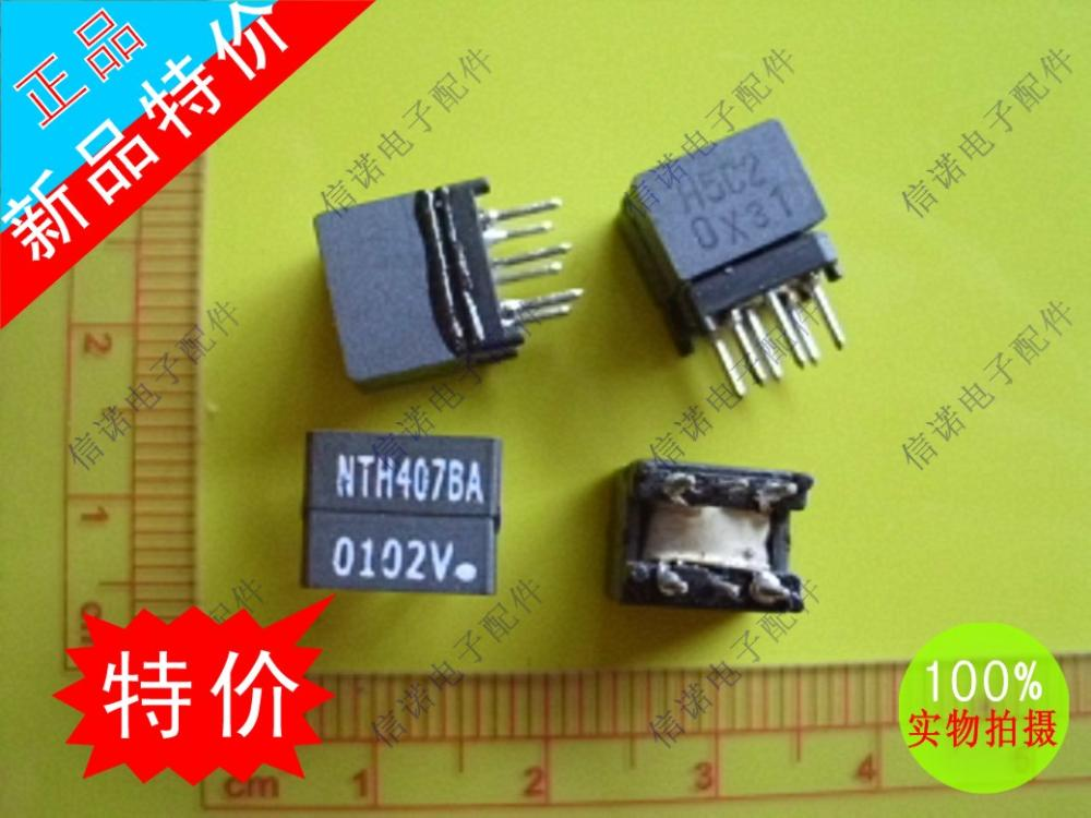 Free shipping 5PCS Genuine original line transformer coil inductors NTH407BA(China (Mainland))