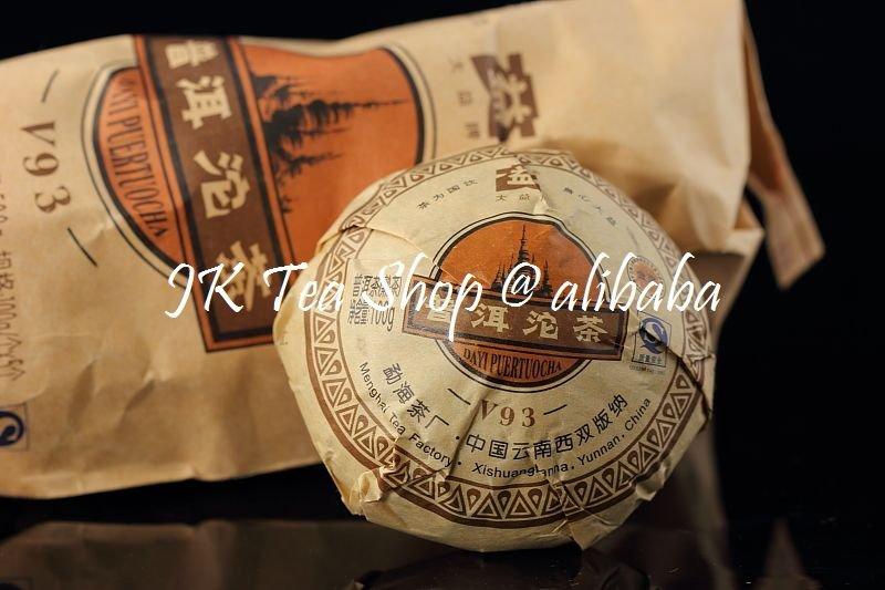 2009 Dayi V93 Premium Ripe Pu Er Tuo (902 batch)-100g/tuo<br><br>Aliexpress